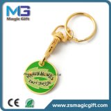 Keychain를 인쇄하는 주문을 받아서 만들어진 금속 명목 동전