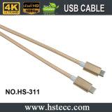 Изготовление Китая для нейлона покрыло кабель данным по USB