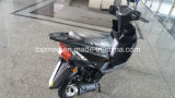 YAMAHA 150ccのガスのスクーター