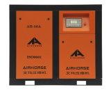 研修会またはねじ空気圧縮機への圧縮空気の供給