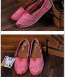 空想およびDancing Shoes Mirror方法女性パテント・レザーのハイヒールのSlingbackポンプ