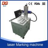Горячая машина маркировки лазера волокна сбывания (DG-SPI)