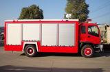 Пожарные машины японца Isuzu 8000L экспорта сбывания фабрики профессиональные