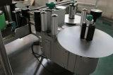 セリウムの公認の自動丸ビン分類機械