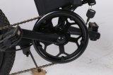 신식 폴딩 전기 자전거