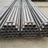 Extremo llano ASTM A500 GR. tubos de acero negros Non-Oil de un ERW