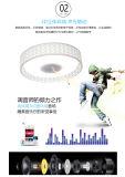 Luz de techo del montaje del rubor de la música del LED