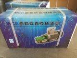 Wcb-30/50/75 Elelctric 기어 펌프
