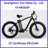 [متث] جهّز درّاجة طرّاد درّاجة سمين مع 4.0 دهن إطار العجلة