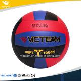 Voleibol de interior de la bola de la fantasía de la esponja colorida del PVC