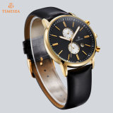 Moda Men's Stainless Steel Waterproof Wrist Watch 72039