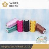 высокая нить резьбы вышивки полиэфира цепкости 120d/2 для одежды