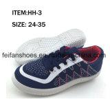 子供の注入のズック靴の子供の履物の靴(FFHH-092609)