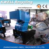 Triturador/animal de estimação plásticos que esmaga a máquina/o granulador/moedor plásticos plásticos rígidos