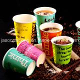 熱い飲み物の使用法のための使い捨て可能な二重壁の紙コップ
