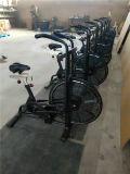 Equipamento da aptidão/equipamento da ginástica/Airbike comercial
