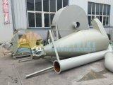 molino de la pelotilla de la máquina de la prensa de la pelotilla de la cáscara del arroz 2-3tons/H