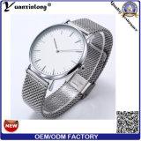 [يإكسل-936] نمط تصميم [بروموتونل] رجال شبكة شريط ساعة [ستينلسّ ستيل كس] [وريستوتش] رجل أعمال رف ساعة عادة تصميم ساعة