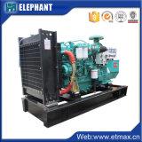 33kVA 30kVA 닫집 Yuchai 디젤 엔진 발전기 세트