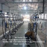 Sala de estar da máquina de ordenha das vacas de leiteria para a venda