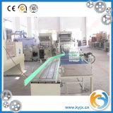 포장을%s PE 필름 수축 포장 기계