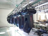 luz principal móvil 15r de la viga 330W para el disco de la etapa (HL-330BM)