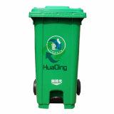 صندوق نفاية بلاستيكيّة خارجيّ مطّاطة عجلة نفاية علبة لأنّ خارجيّ