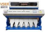 Classificador da cor da máquina da transformação de produtos alimentares de Vsee RGB/máquina classificação óticos da cor