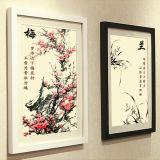 단단한 나무 프레임 (A4 프레임) & (4 열려있는 8K) 포스터 프레임