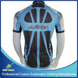 Full ZipperのカスタムSublimation Cyclingジャージー