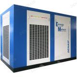 Компрессор воздуха винта энергосберегающей переменной частоты роторный
