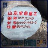 Barra redonda de aço forjada personalizada 42CrMo C45