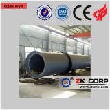 大きい乾燥容量の沈積物の回転乾燥器