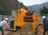 Точная система спасения песка для завода песка делая и моя