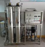 Planta de agua mineral / Agua potable Purificación / Filtro de agua de la máquina (KYRO-500)