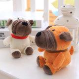 Keychain 견면 벨벳 개 장난감이 Shar-Pei 유효한 연약한 박제 동물에 의하여 농담을 한다