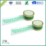 China-Lieferant Suppply Acryl-BOPP druckte Band (P050)
