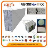 EPS 벽면 생성된 기계