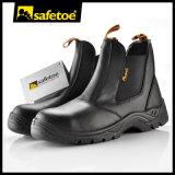 人M-8025のためのレースのない自由な金属の安全靴