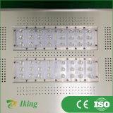 50W Bridgelux LEDチップが付いている統合された太陽街灯