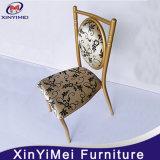 卸し売り贅沢なスタック可能金属のホテルの結婚式の椅子の骨董品の宴会の椅子