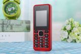810 # Petit Dual SIM Dual Standby Cheap Old Man Elderly Mobile Phone