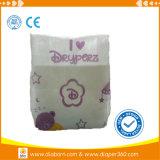 原料の樹液の極度の吸収性の赤ん坊のおむつ袋