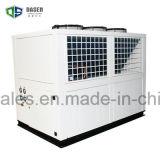 Y-Тип промышленный Air-Cooled охладитель низкой температуры Ce Коробки-Trpe (20-25-30-40HP)