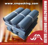 дешево серый поли мешок почты 35-120micron