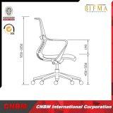 Cadeira moderna Cmax-CH145b do escritório do engranzamento