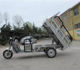 電気三輪車、電気手段、電気貨物車