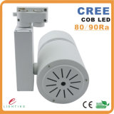 高品質20W 30W 40W 50W COB LED Tracklight
