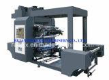 高速2カラーロール用紙のフレキソ印刷の印字機