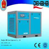 Máquina grande del compresor de aire del tornillo de la capacidad con el inversor que busca agentes